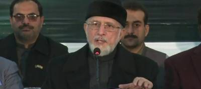 PAT chief Dr Tahirul Qadri convenes APC on Dec 28