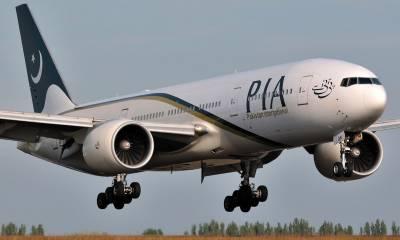 PIA sells five A310 aircraft engines