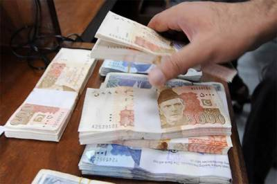 PSDP 2017 - 18: Rs 306 billion released for development projects