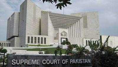 SC directs to restore Multan's old courts
