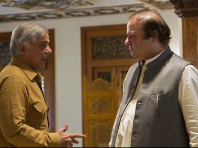 Shahbaz Sharif nomination as PM is PML-N strategy to iron out differences with establishment: BBC Report