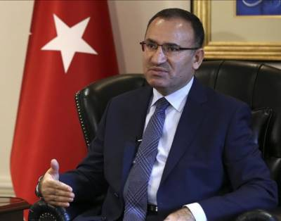 Turkish deputy PM slams Trump's threat to cut aid over Jerusalem vote