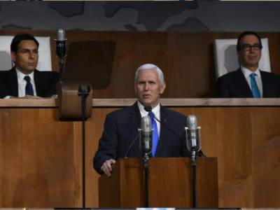 US Vice President threatens Pakistan of dire consequences during secret visit to Kabul