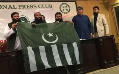 Has US added Milli Muslim League backed by Hafiz Saeed to terrorist organisations list