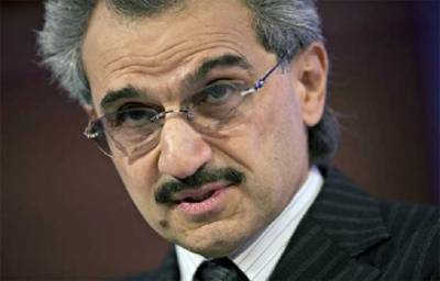 Saudi Prince offered freedom for $ US 6 billion
