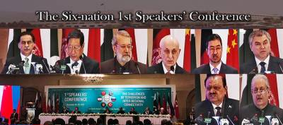 Six regional powers vow to combat regional terrorism collectively