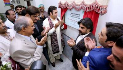 Bilawal inaugurates modern heart treatment center in Hyderabad
