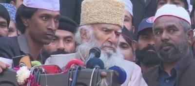 Govt given Dec 31 deadline for Sanaullah's resignation
