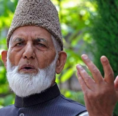 Health of Kashmiri detainees in notorious Tihar jail worsening