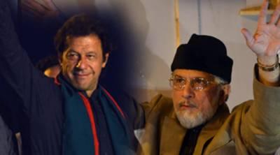 Imran Khan - Tahir ul Qadri to discuss anti government campaign