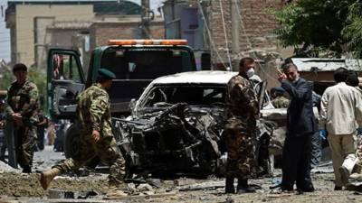 Mine blast kills 7 civilians in Afghanistan