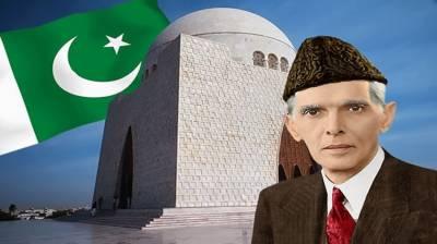 Nation celebrates birth anniversary of Quaid-e-Azam today