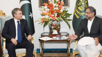 Pakistan attaches high priority to its relations with Russia: PM