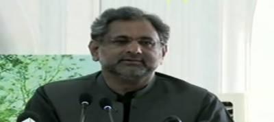 PM inaugurates Muhammad Ali Jinnah library at ICP
