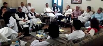 PTI announces support for pat protest, to participate in APC