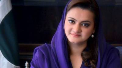 Speakers' Conference to boost connectivity, trade in region: Marriyum