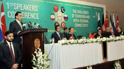 Terrorism cannot & should not be associated with any religion, nationality: Speakers' Conference
