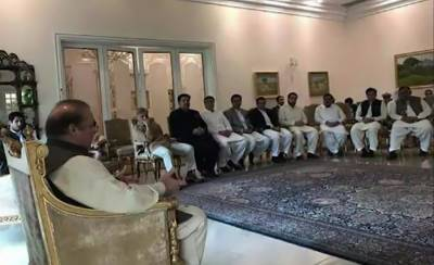 Nawaz Sharif holds important party meeting in Raiwind
