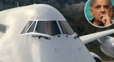 Shahbaz Sharif leaves for Saudi Arabia on special Saudi plane