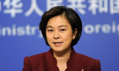 China responds to Indian concerns over Pakistan China Afghanistan trilateral partnership
