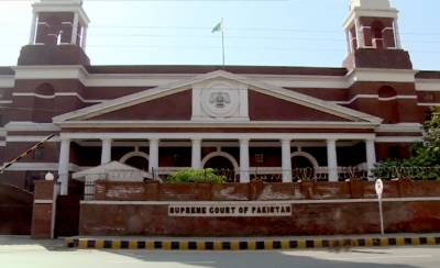 CJP summons Nawaz Sharif in suo moto case