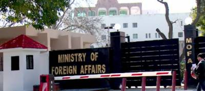 Indian allegations coming 24 hrs after Kulbushan meeting baseless: FO