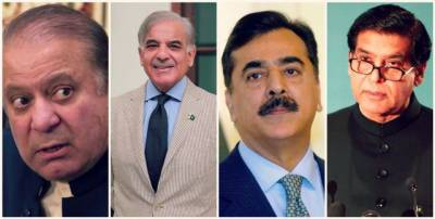 NAB opens the old files