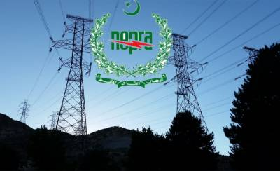 NEPRA reduces electricity prices drastically