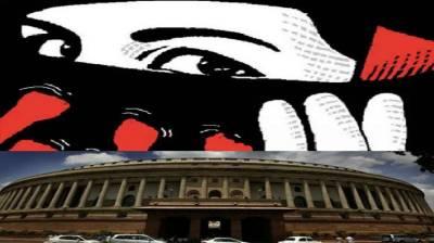 Triple Talaq bill introduced in Indian Parliament
