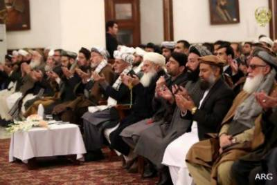 Afghan Scholars for allowing Afghan Taliban to open office in Afghanistan