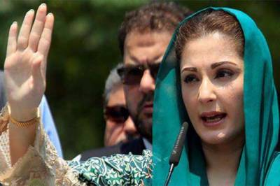 Maryam Nawaz responds to the news of her father's exile