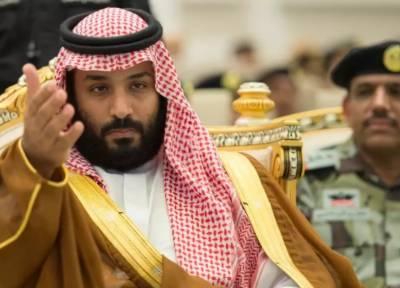 Saudi crown prince sends letter to Afghan President Ashraf Ghani
