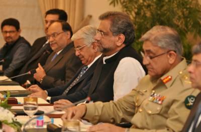 Pakistan PM - FM hold emergency meeting in Islamabad over US Donald Trump's threatening tweet