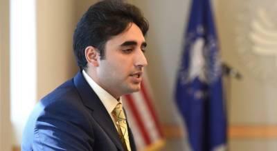 Bilawal Bhutto befitting response to Donald Trump's tweets