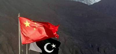 China reiterates full support to security of Pakistan after Trump's threat