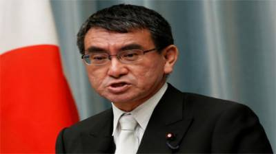 Japanese FM to arrive in Islamabad on Wednesday