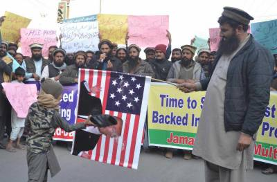 Multiple protests in various cities of Pakistan against Donald Trump