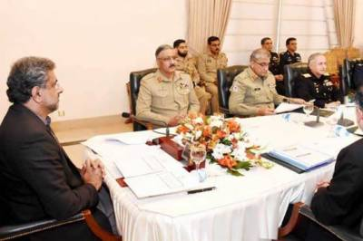 National Security Committee meeting schedule revised