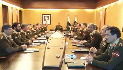 Pakistan Military to ensure defence of land without caring threat of US: Report