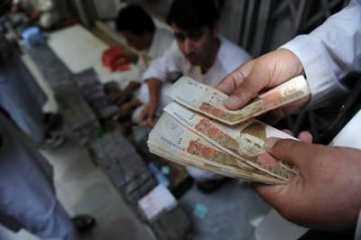 Pakistan Revenue collection up 17.5pc to Rs1.7 trillion