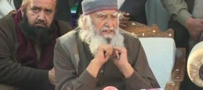 Pir Hameeduddin Sialvi addresses press conference today