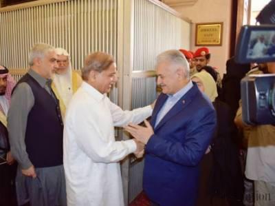 Shahbaz Sharif reveals why he went to Saudi Arabia