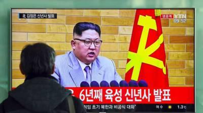 South Korea welcomes North Korean leader's New Year speech