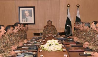 Special Corps Commander Conference held in GHQ with COAS in chair