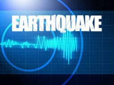 5.4 magnitude quake strikes off Japan's Bonin Islands