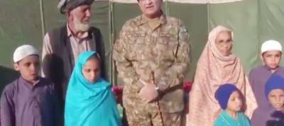 COAS Bajwa visits family which sacrificed five members for Motherland