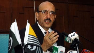 Development of AJK govt's top priority: Masood