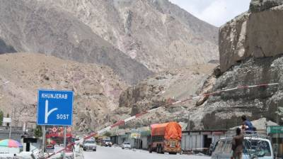 GB govt implementing projects to ensure best transport, communication facilities