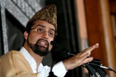 House detention of Mirwaiz in IOK condemned