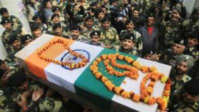 Indian BSF launches